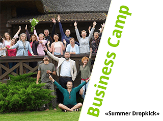 AUGUST 14-15 — «SUMMER DROPKICK» BUSINESS CAMP AT GREEN PARK HOTEL