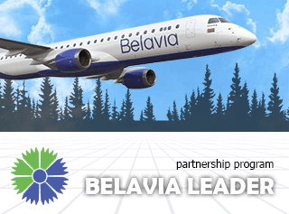 Green Park and Belavia develop cooperation